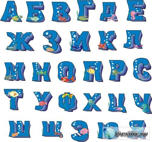 Морской алфавит