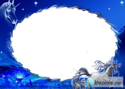 Единорог - Рамка для фотошоп
