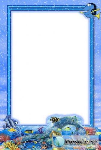 Подводный мир - Рамка для фотошоп
