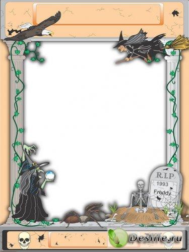 Хеллоуин - Рамка для фотошоп