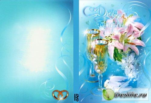 Шаблон обложки для свадебного DVD бокса