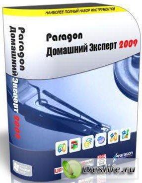 Paragon Домашний Эксперт 2009 Rus