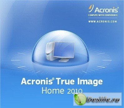 Acronis True Image Home 2010 13 Build 5055