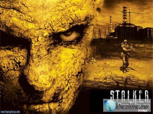 Картинки игры STALKER
