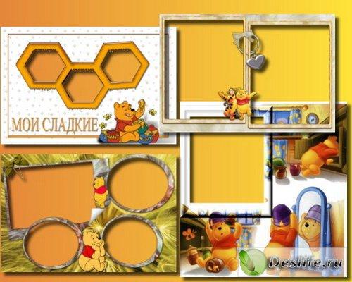 Рамочки для фотошоп с Винни Пухом