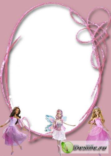 Рамочка с принцессами для фотошоп