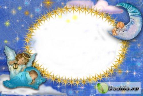 Спокойной ночи, Ангелочек - Рамка