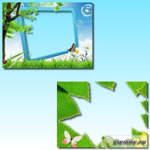 Летняя зелень - Рамка для Photoshop