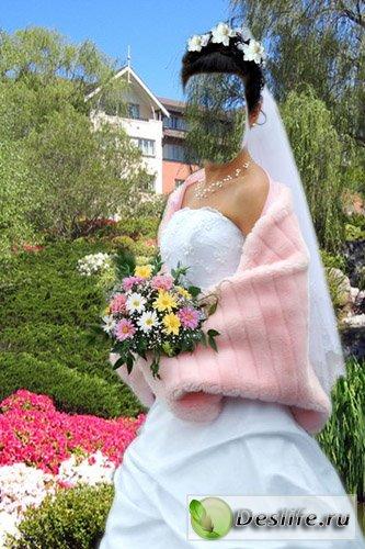 Невеста - Костюм для фотошоп