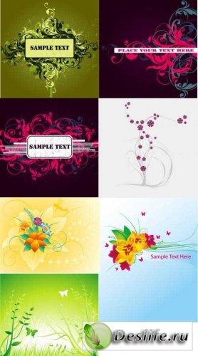 Цветочный микс - Векторный клипарт