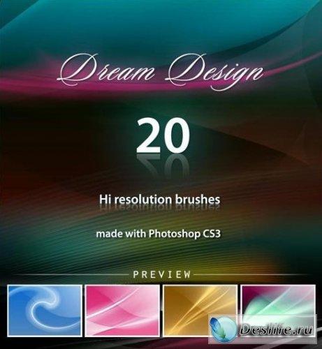 Дизайнерские мечты - Кисти для фотошоп