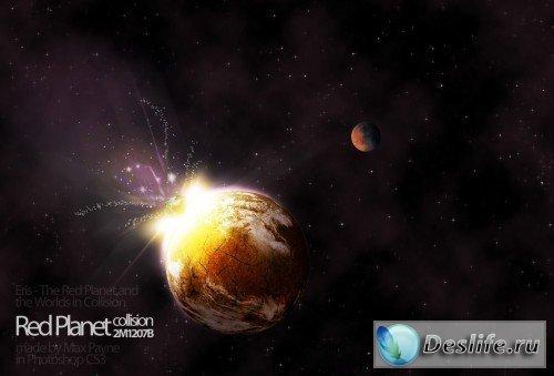 Столкновение с красной планетой - PSD исходник