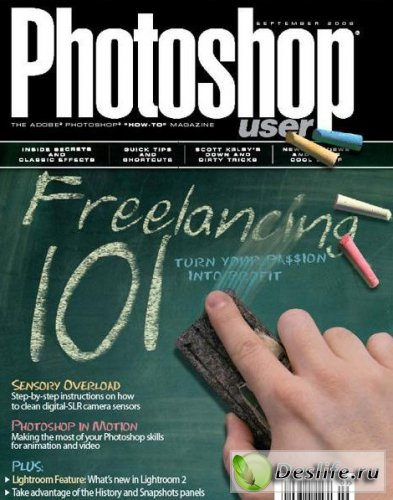 Photoshop User Magazine (сентябрь 2008)