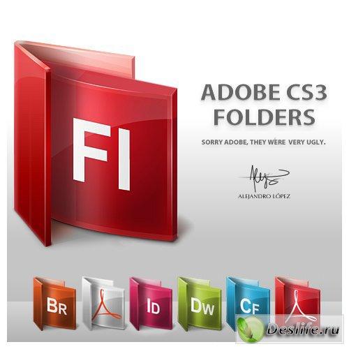 Папки продуктов Adobe - Иконки