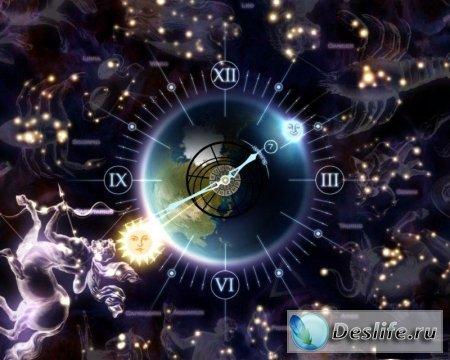 Скринсейвер Зодиак (Zodiac 3D Screensaver)