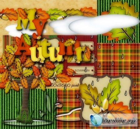 Скрап-набор – Моя осень (My autumn)