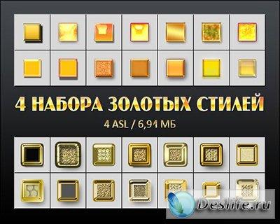 4 Набора золотых стилей для Photoshop