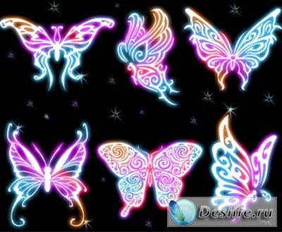 Кисти неоновых Бабочек