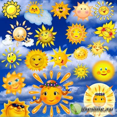 Клипарт для фотошопа - Солнце
