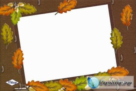 Рамка для фотошопа – Листопад