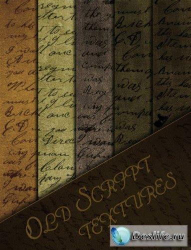 Старая бумага с письменами - Текстуры