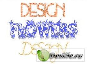 Цветочные шрифты (flowers)