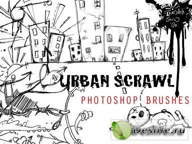 Уличный стиль - Урбанистичные кисточки для Фотошопа
