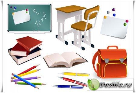 Школьные принадлежности в векторе