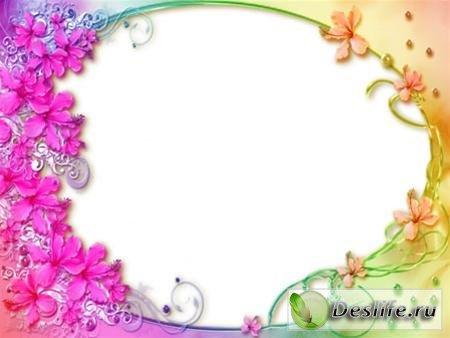 Праздничная - Рамка для фотошопа