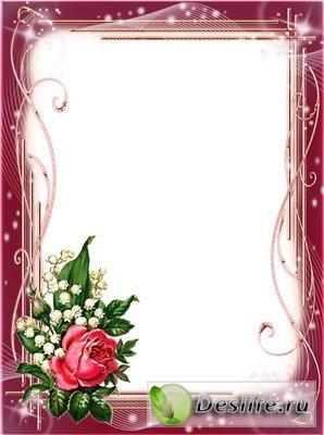 Ландыши с розой - Рамка для фотошопа