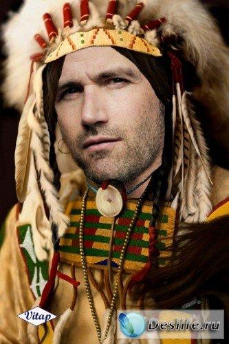 Костюм для фотошопа – Индейский вождь