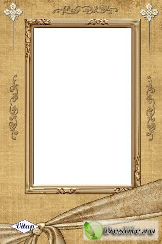 Рамка для фотошопа – Винтажная №2