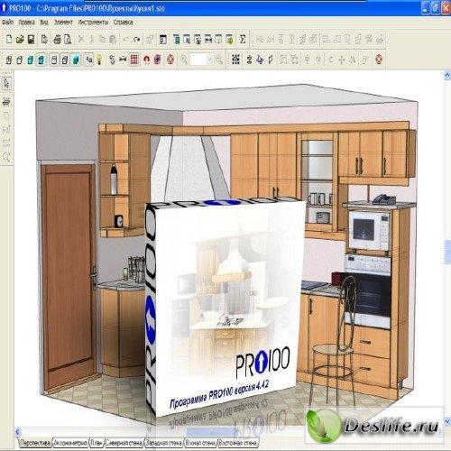 Мебельный проектировщик PRO100 New 2009г
