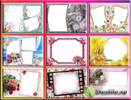 В окружении цветов - Рамки для фотошопа