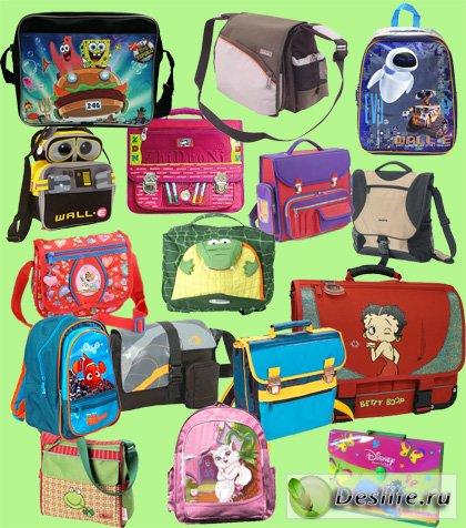 Школьные сумки - Растровый КлипАрт