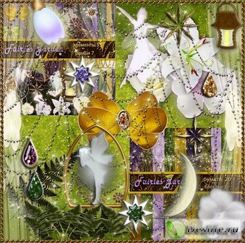 Скрап-набор – Fairies garden / Прекрасный сад