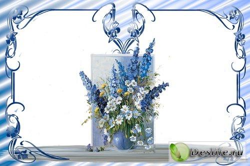 Голубые цветочки - Рамка для фотошопа