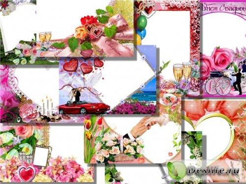 В День Свадьбы - Свадебные рамочки для фотошопа