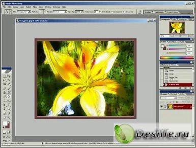 Мастер-пак уроков Photoshop от Зинаиды Лукьяновой