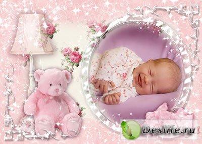 Дочка лапочка - Рамочка для фотошопа