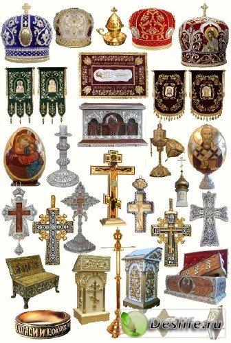 Клипарт – православный церковный