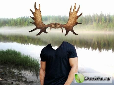 Наставь рога - Костюм для фотошопа