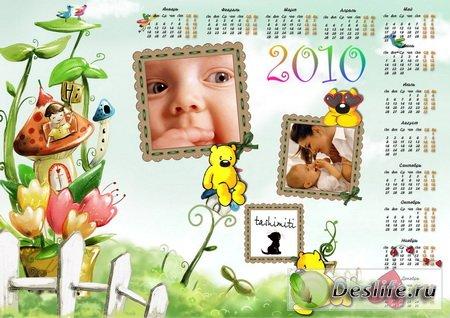 Детская сказка 2010 - Календарь для фотошопа на 2010 год