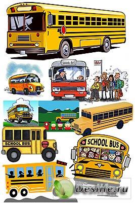 Школьный автобус - Векторный клипарт