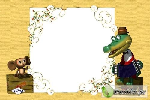Рамка для фотошопа – Чебурашка