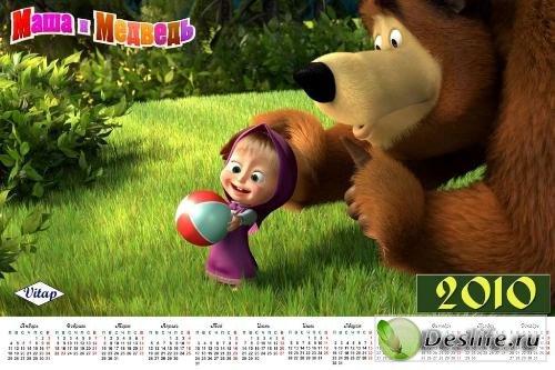Календарь – Маша и медведь