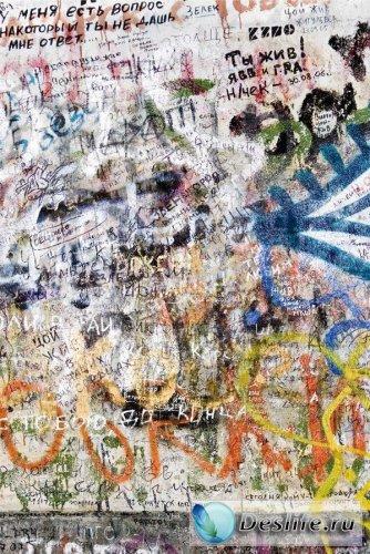 Граффити - Кисти для фотошопа
