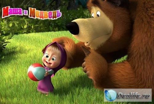 Обои – Маша и медведь