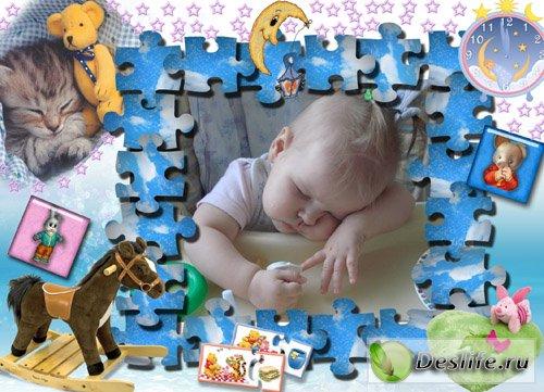 Сладких снов - Рамка для фотошопа