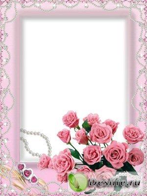 Розовая с жемчужными нитками - Рамочка для фотошопа